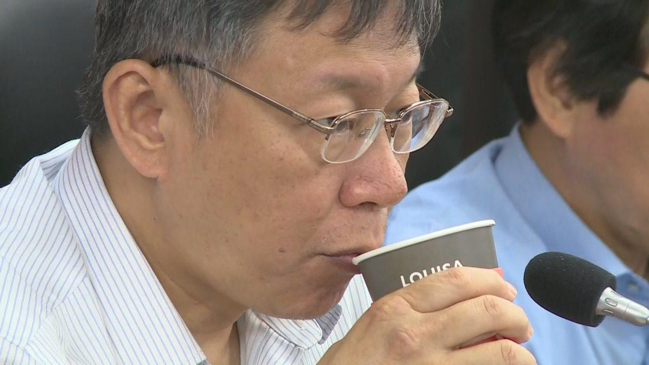 台北市長柯文哲前往北市議會,向「親民問政小組」4位議員報告說明政策性預算與優先法...