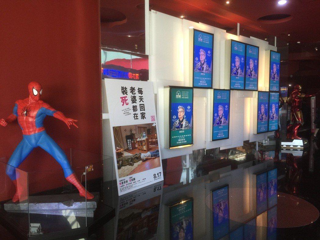 美麗華大直影城8日正式重新開張,有特惠票價。記者蘇詠智/攝影