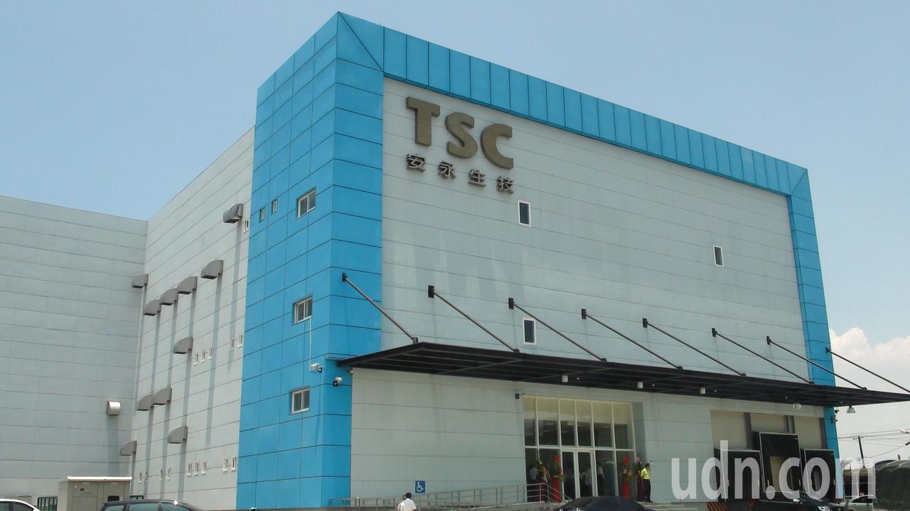 安永科技水產加工廠進駐高雄彌陀區,號稱「半導體級加工廠」。記者王昭月/攝影