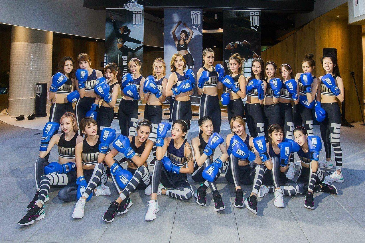 雨柔今日受邀與眾多人氣網紅一同出席,PUMA所舉辦的Do You女力鐵拳格鬥場。...