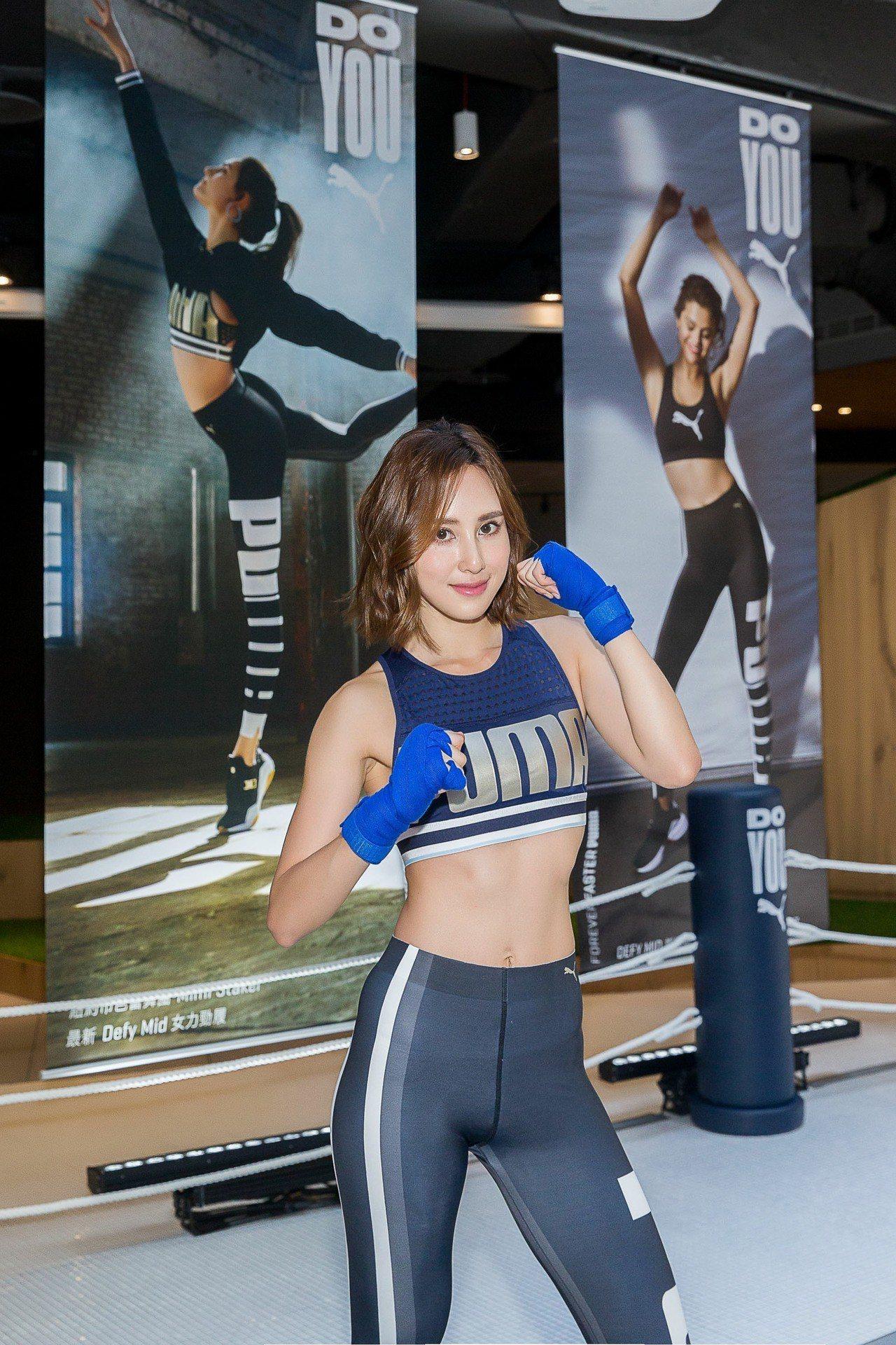 女星房思瑜開心參加PUMA女力鐵拳格鬥場。圖/PUMA提供