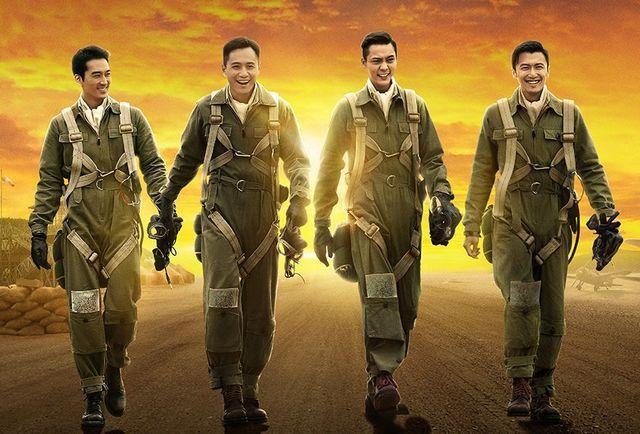 「大轟炸」上映時間突然改期。圖/摘自微博