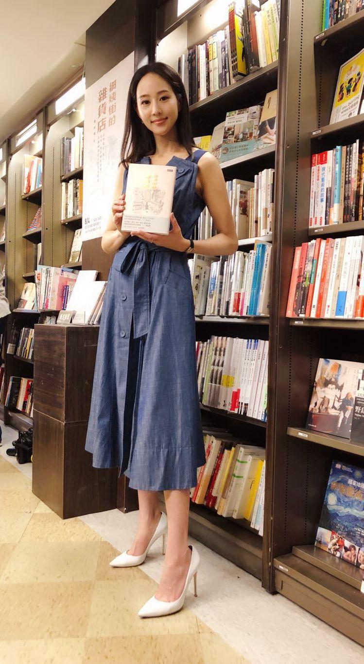 張鈞甯身穿MARYLING雙排釦丹寧吊帶洋裝出席媽媽的新書發表會。圖/MARYL...