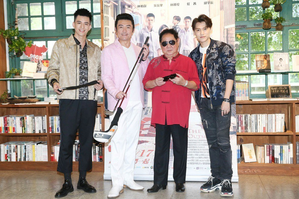 林柏叡(左起)、李㼈、馬如龍及邱宇辰出席「鬥魚」電影版媒體茶敘,暢談怎麼過父親節