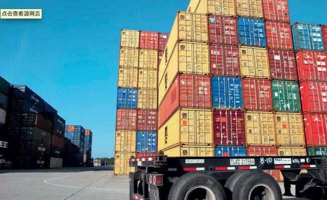 大陸上半年服務進出口總額人民幣25,313.3億元,年增8.5%。(照片/百度圖...