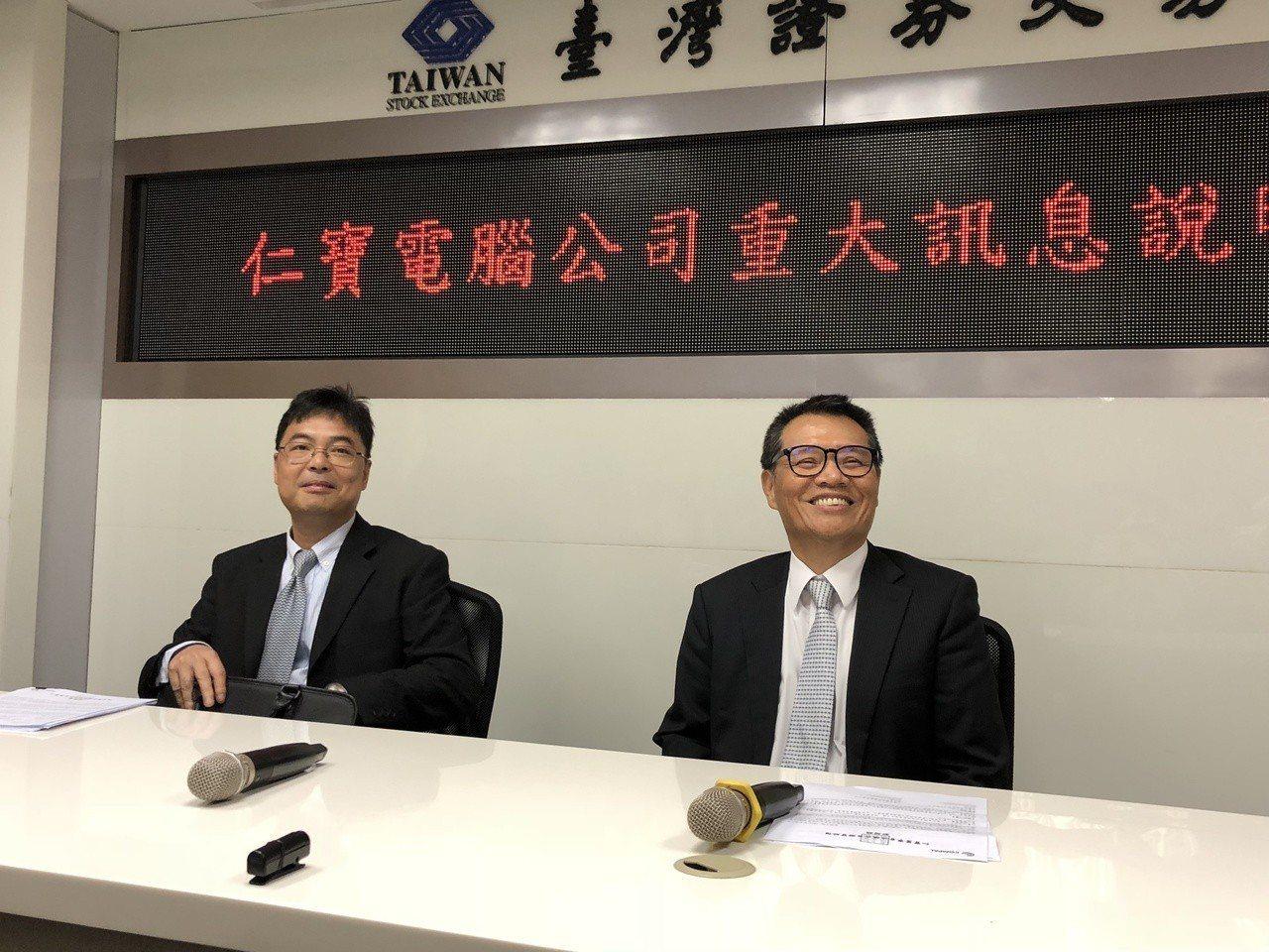 仁寶副總暨發言人呂清雄(右)與仁寶會計主管暨代理發言人王正強。 記者蕭君暉╱攝影