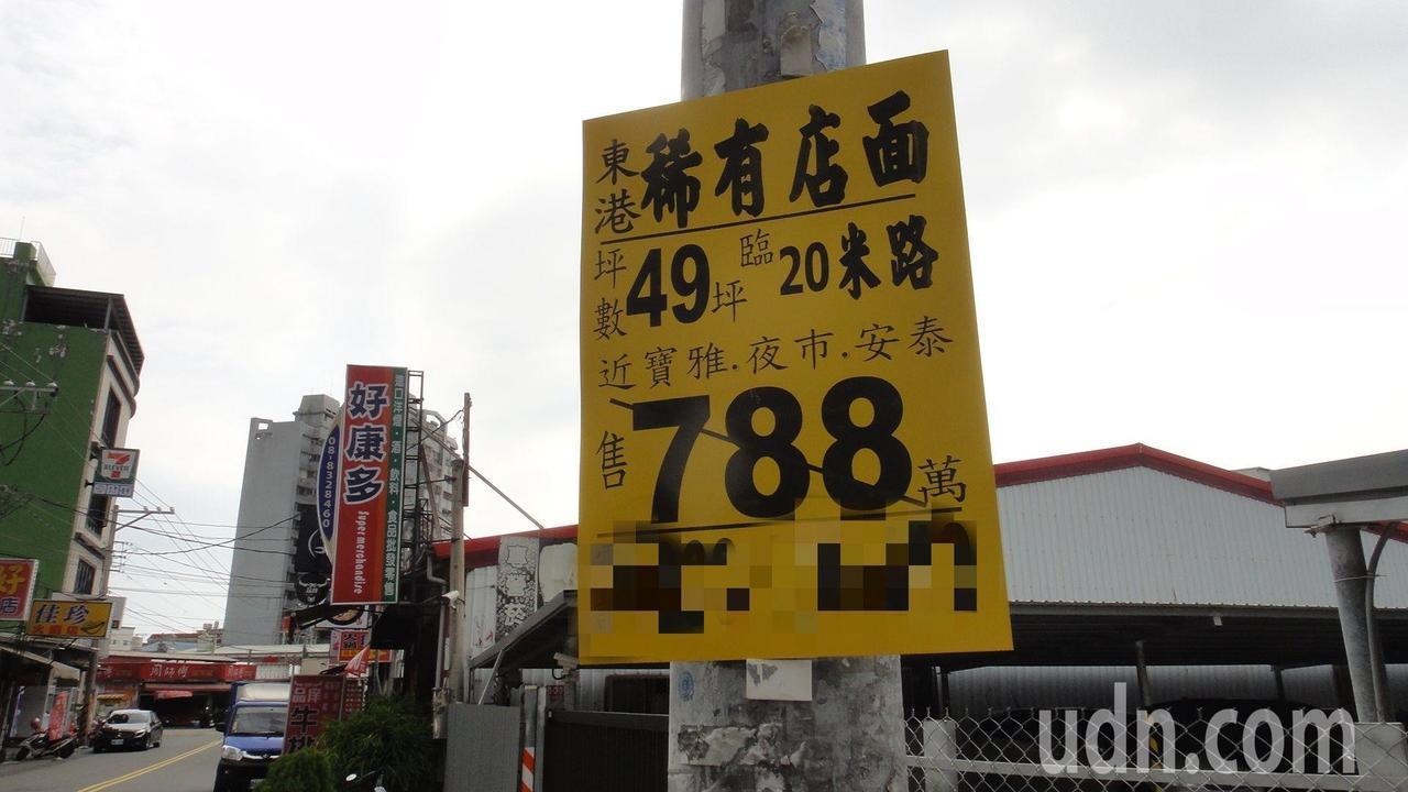 東港鎮重劃區的建案近幾年也會用「近夜市」來宣傳生活機能佳,市場也買單。記者蔣繼平...