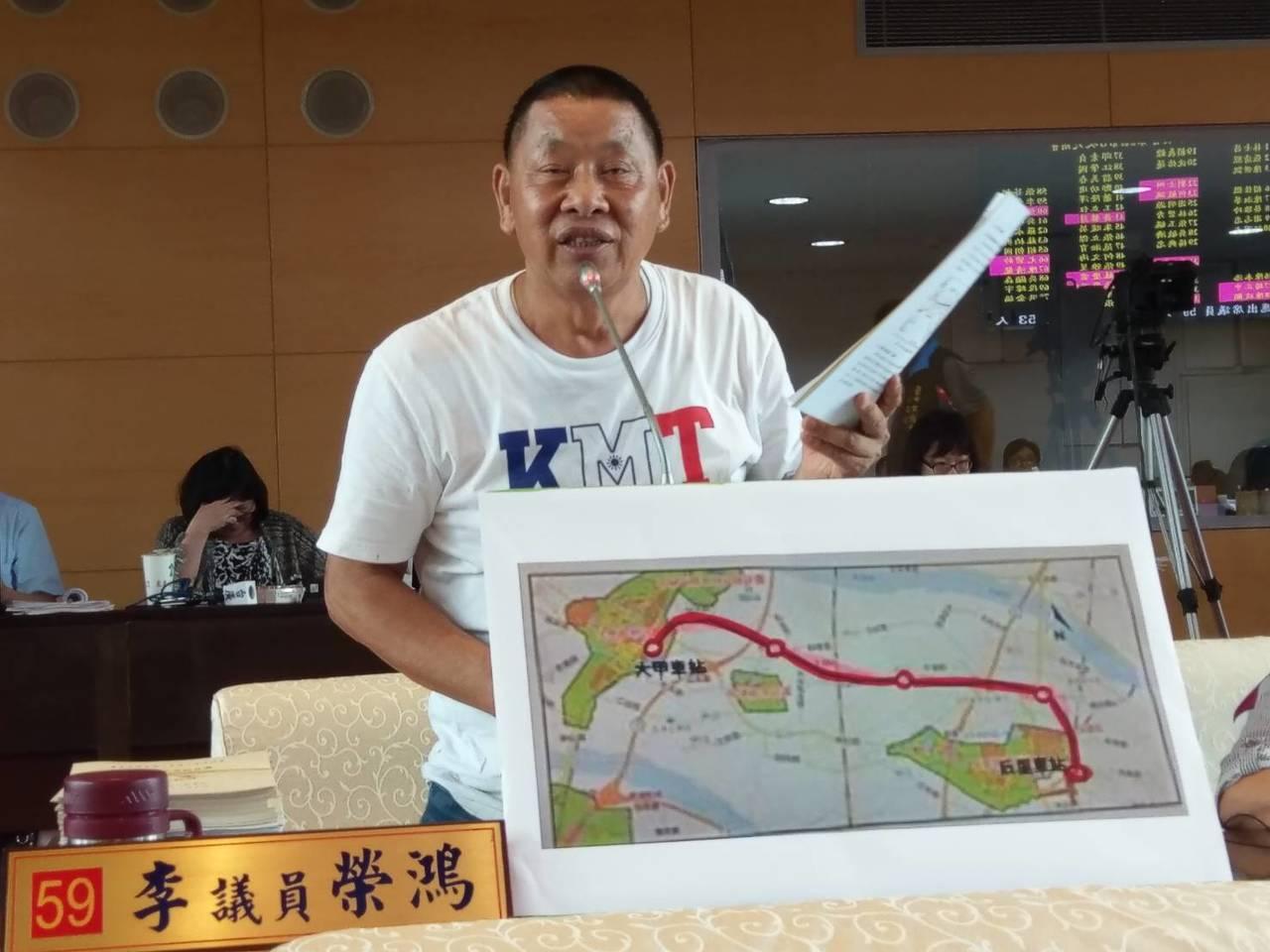 市議員李榮鴻指大甲轉運中心至今地點喬不定,不知何年何月可以完工。圖/李榮鴻提供