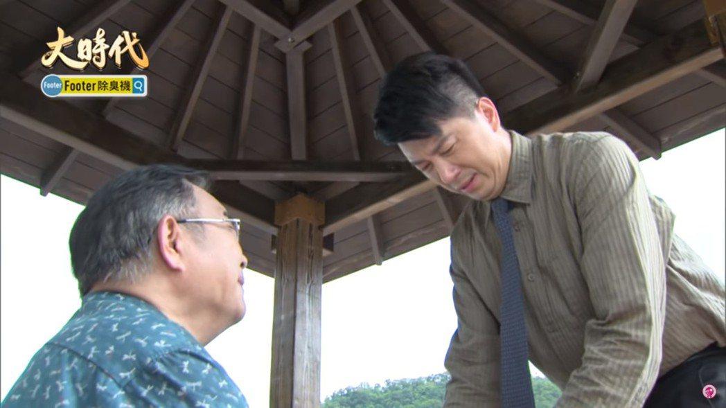 喬華國(左)、吳皓昇在「大時代」中父子戲令人動容。圖/民視提供