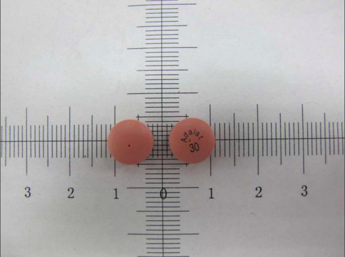 拜耳藥廠製造的「冠達悅歐樂持續性藥效錠30毫克」宣布停止供貨,預計明年10月才可...