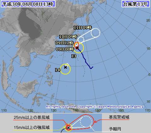 今年第14號颱風「魔羯」今天中午生成。圖/翻攝自日本氣象廳網站