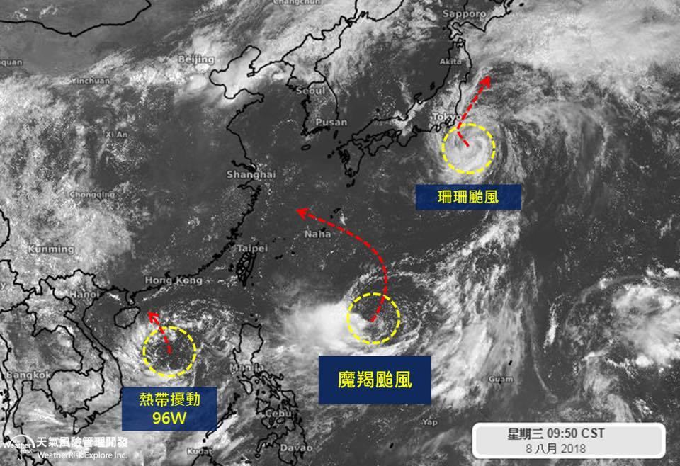 今年第14號颱風「魔羯」今天中午生成。圖/翻攝自氣象達人彭啟明臉書