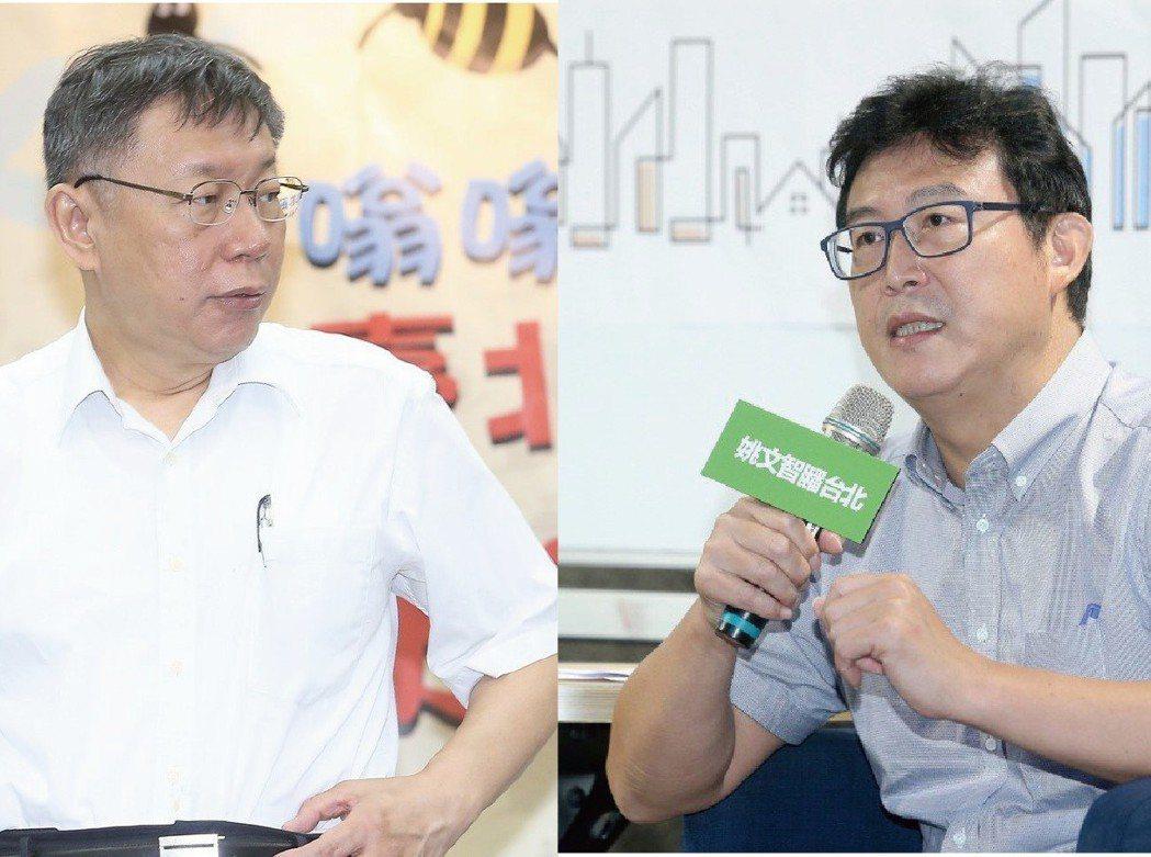 台北市長柯文哲(左)、民進黨台北市長參選人姚文智(右)。 圖/聯合報系資料照片