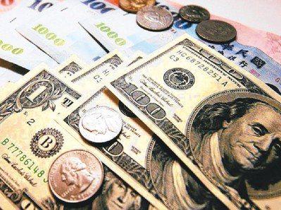 全球金融市場變數多,美元匯率變化是擔憂之一。 本報系資料庫