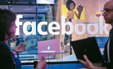 臉書有意推出新服務,正與重量級銀行洽談,希望能共享客戶簽帳金融卡和信用卡交易、支...