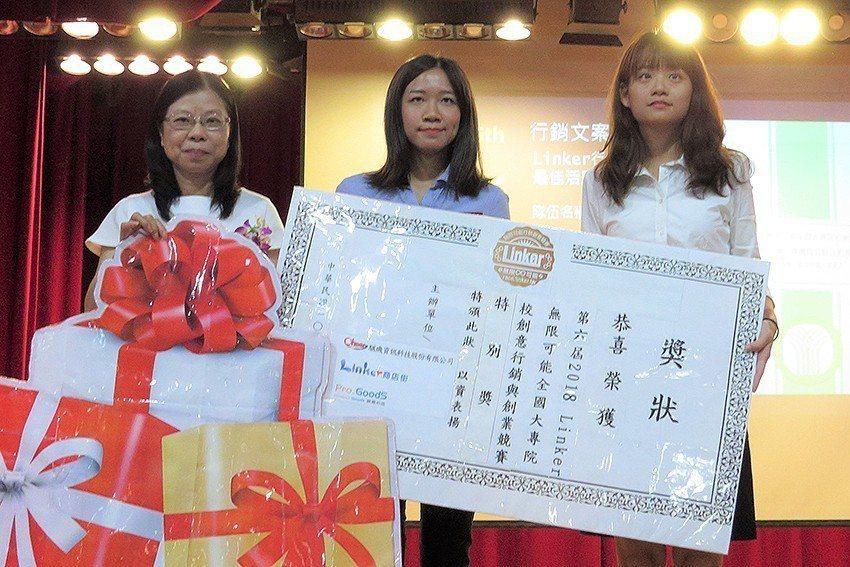 陸季樓(中)及黃珮綺(右)該團隊獲得行銷文案企劃類組最佳活動企劃獎。 元智大學/...