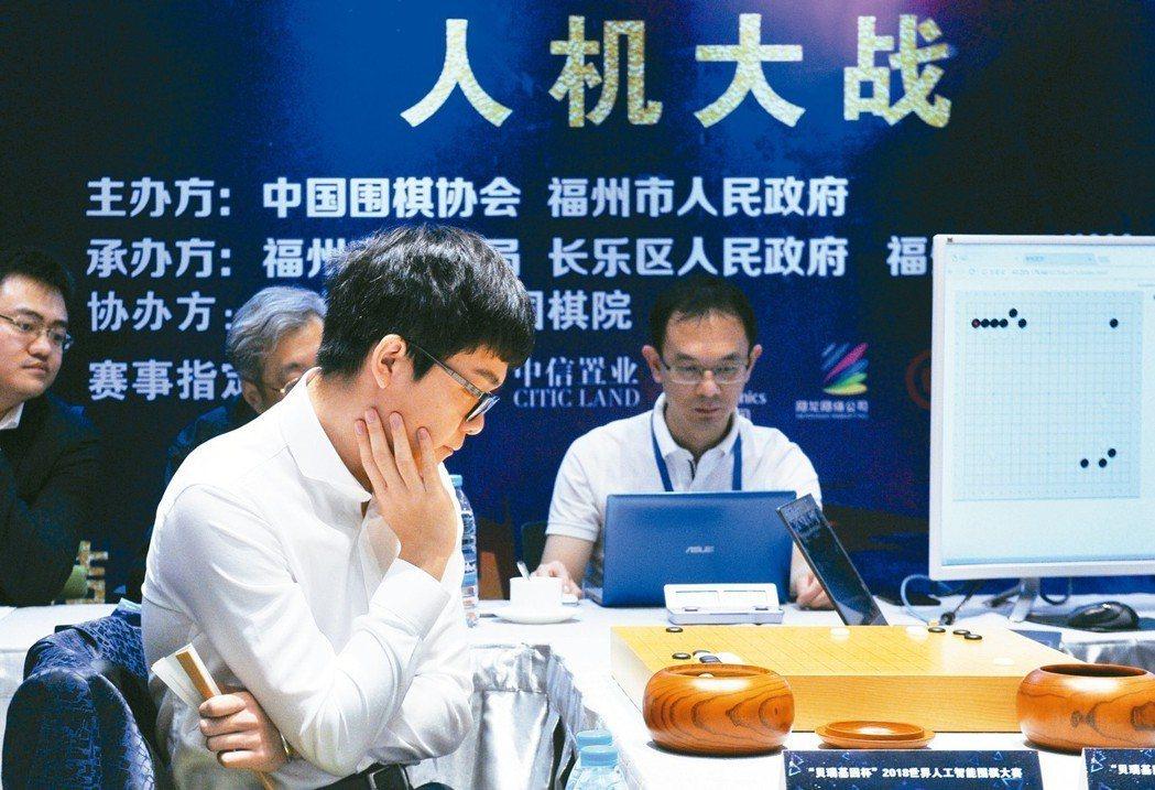 美國將限縮外國投資人工智慧等技術領域,圖為中國大陸圍棋棋王柯潔(左)與電腦對弈。...