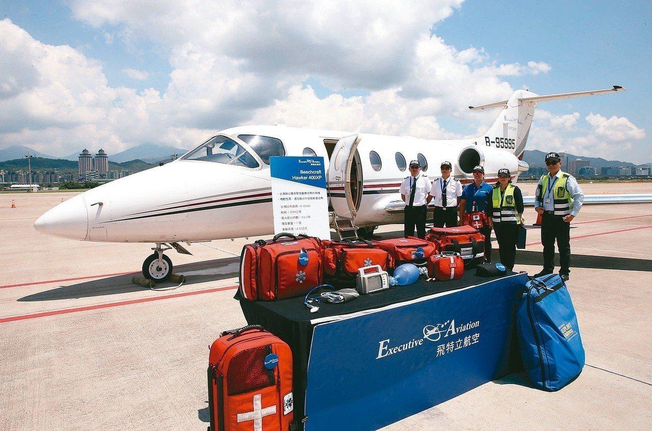 醫療後送直升機進駐案由中央衛生福利部統籌。 記者林俊良/攝影
