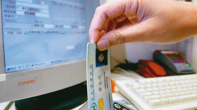 行政院今年啟動更換健保卡的討論,並強調「不會和身分證合併」。 報系資料照
