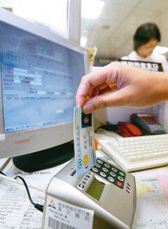 健保制度面臨破產 蔣萬安:換卡是當務之急?