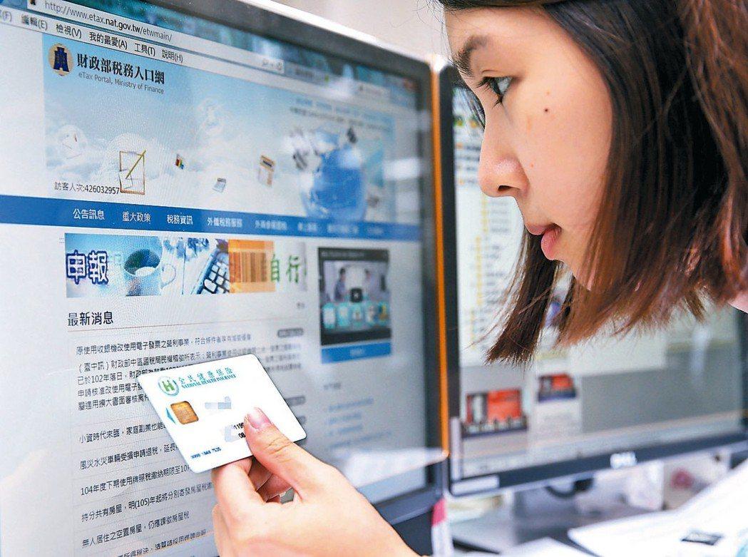 新一代健保卡擬走向定額電子錢包和綁定手機的虛擬化卡片。 報系資料照