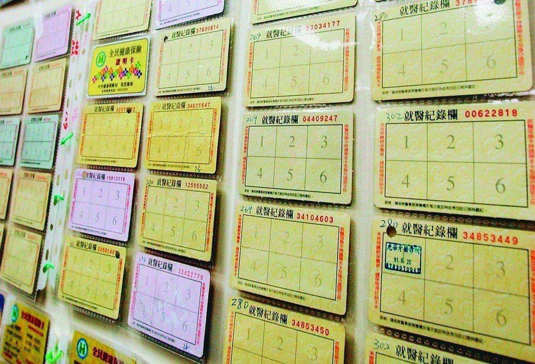 1995年全民健保開辦,一張紙本健保卡可看病6次。 本報資料照片/記者陳易辰攝影