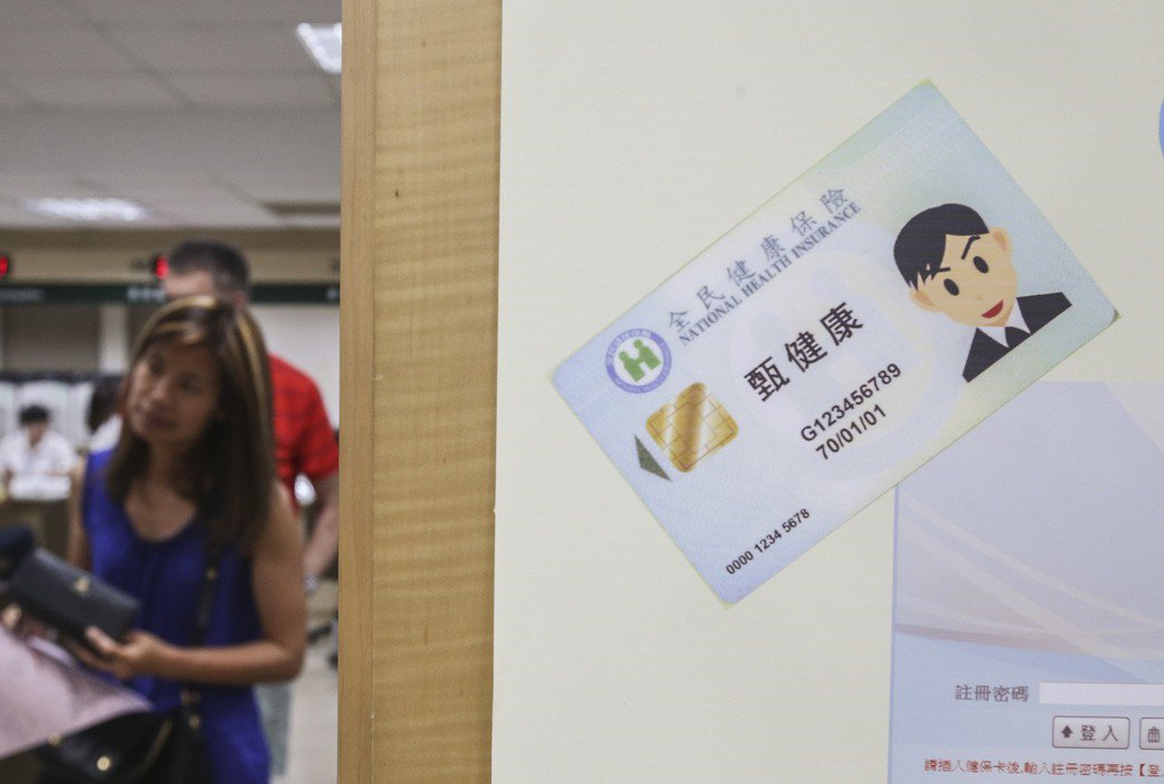 健保IC卡有多重防偽設計。 圖/聯合報系資料照片
