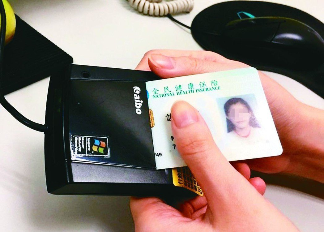現有健保卡有照片卻遭冒用及資安等級不足、讀寫速度慢等問題。 圖/聯合報系資料照片