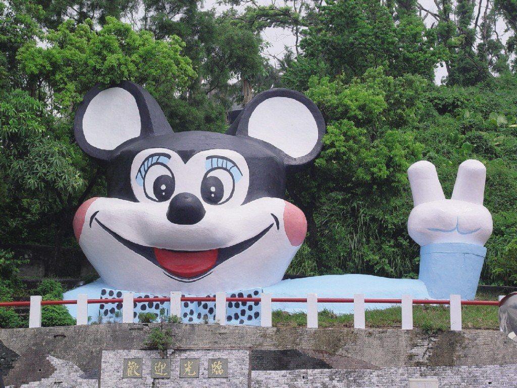 花蓮市區美崙山景觀地標「米老鼠」。 照片/市公所提供