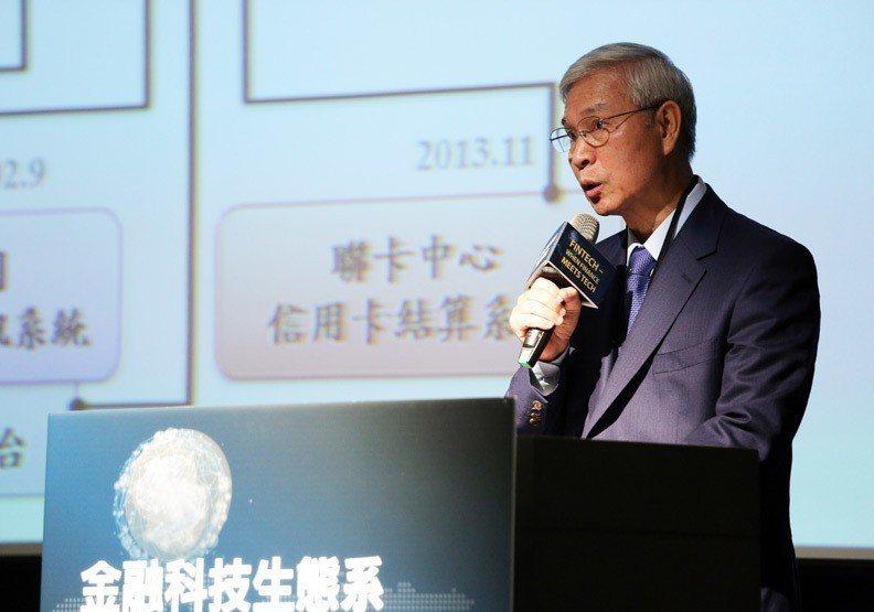 中央銀行總裁楊金龍演講「虛擬貨幣與數位經濟」。圖/遠見提供