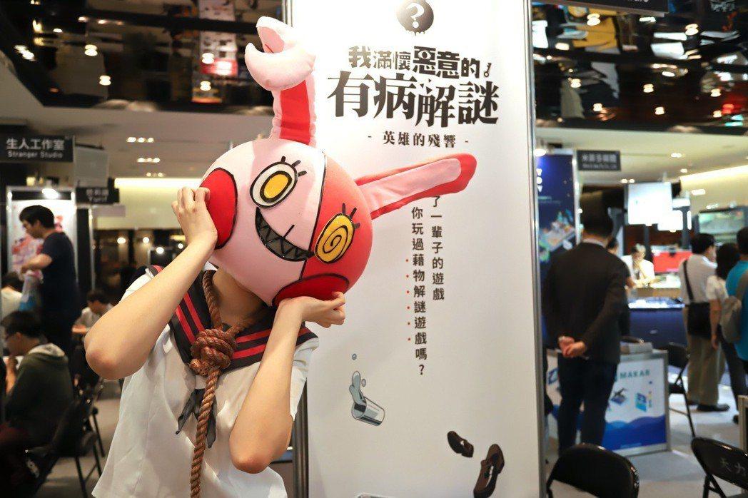 IP已成為台灣數位內容產業發展重要基石,今年更著重跨產業合作。 彭子豪/攝影