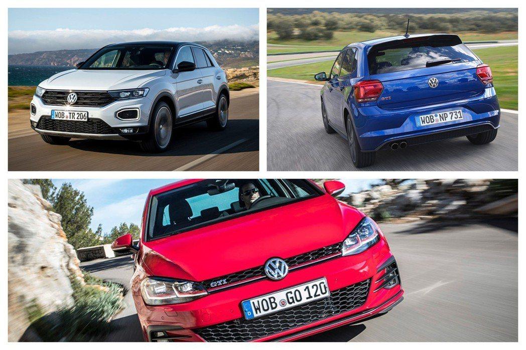 Volkswagen在今年上半年銷量成長了6.3%。 摘自Volkswagen