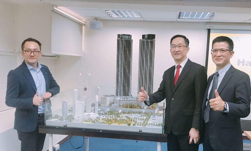 馬來西亞哈塔瑪斯國際地產集團來台設立公司,集團董事會主席 Eric Lim(中)...