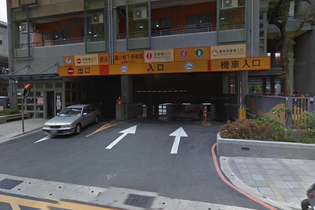 圖為新北市網溪國小地下停車場。 圖擷自Google地圖