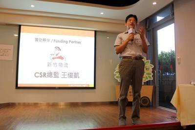 王俊凱曾參與並支持社企流第一屆iLab活動。圖/社企流提供