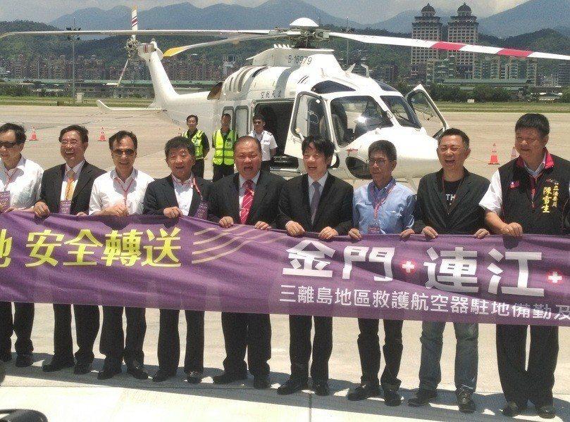 行政院和衛福部等機關8日在松山機場舉辦「離島救護航空器駐地」記者會,展示進行醫療...
