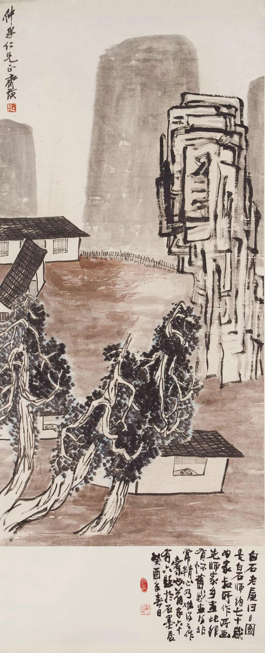 齊白石(1863-1957) 白石老屋舊日圖 設色紙本 立軸 103.5×...