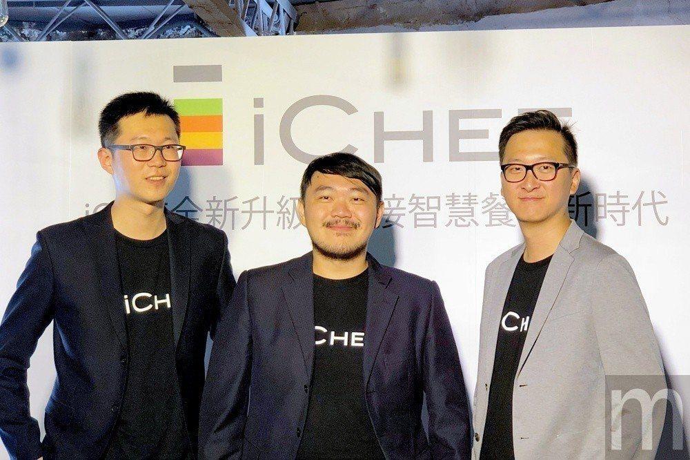 iCHEF共同創辦人,自左至右分別為吳佳駿、何明政、程開佑