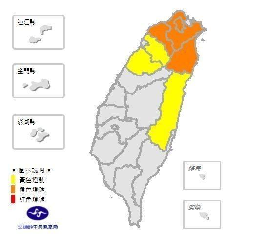 氣象局發布高溫燈號,中午前後盆地、縱谷、近山區及河谷局部地區為高溫橙色或黃色燈號...