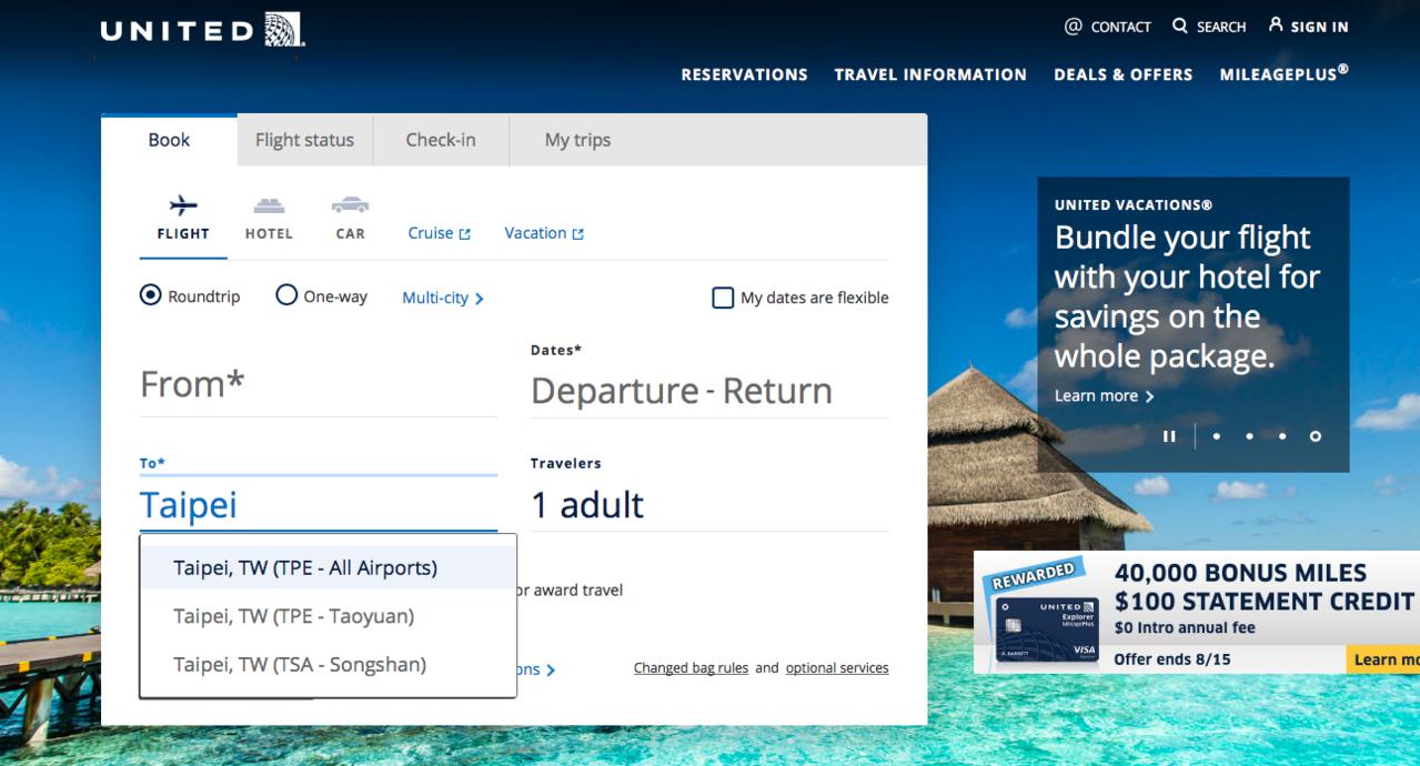 美國聯合航空公司網站7月底更改涉台資訊。圖/取自聯合航空官網