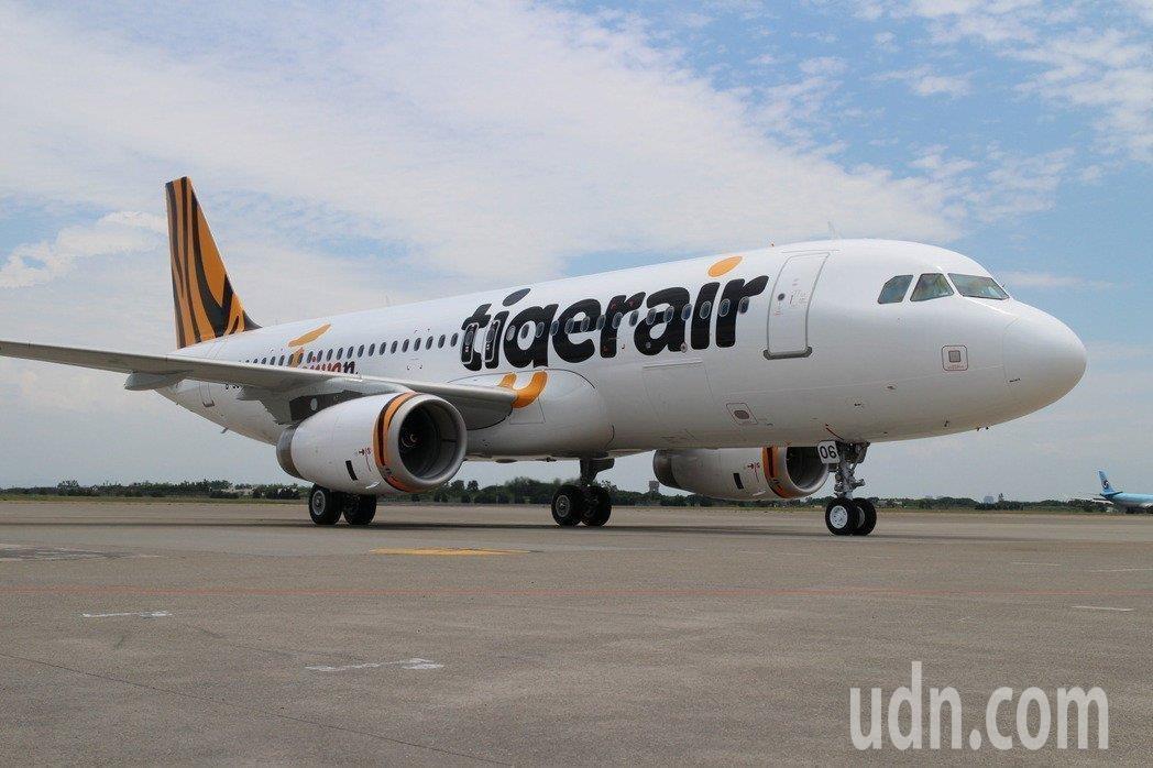 台灣虎航受颱風影響,班機有異動。本報系資料照