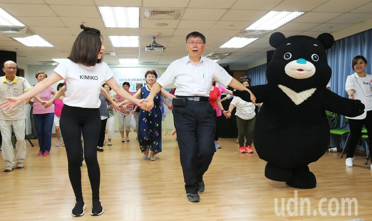 柯文哲(前排中)與出席來賓一起跳「銀髮熊讚健康操」。記者徐兆玄/攝影
