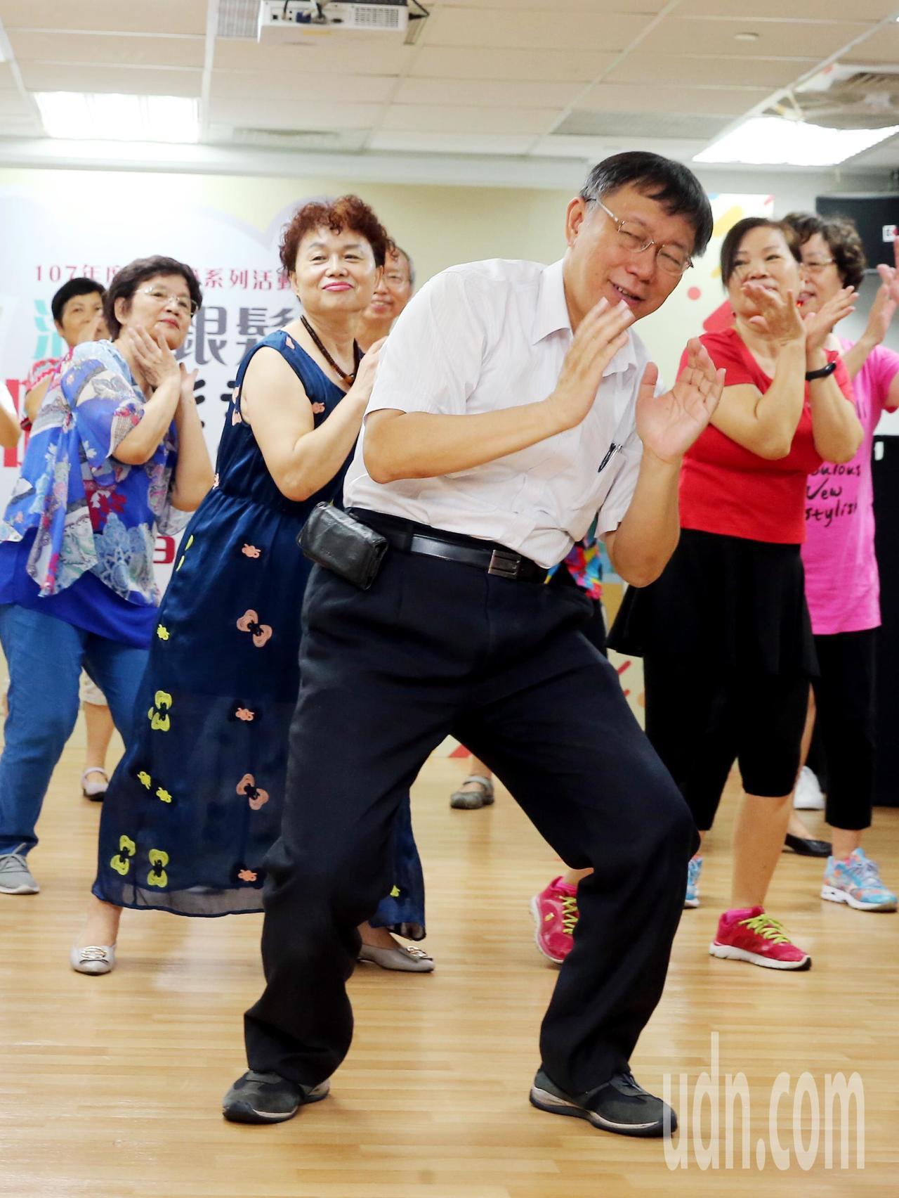 柯文哲(中)與出席來賓一起跳「銀髮熊讚健康操」。記者徐兆玄/攝影