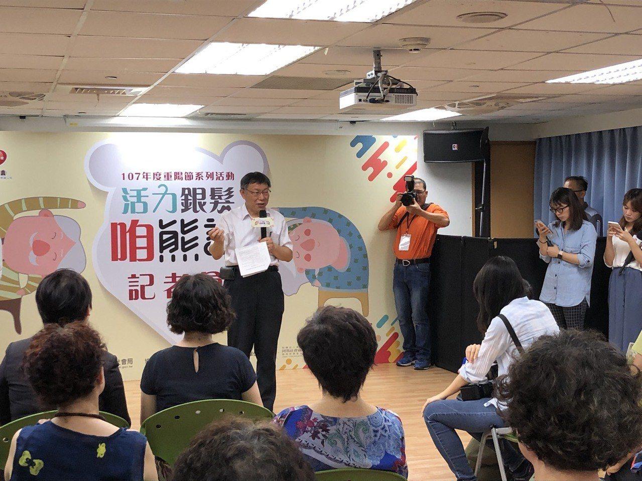 台北市長柯文哲今出席西湖老人日照中心陪伴長者跳舞、活動筋骨。記者陳靖宜/攝影