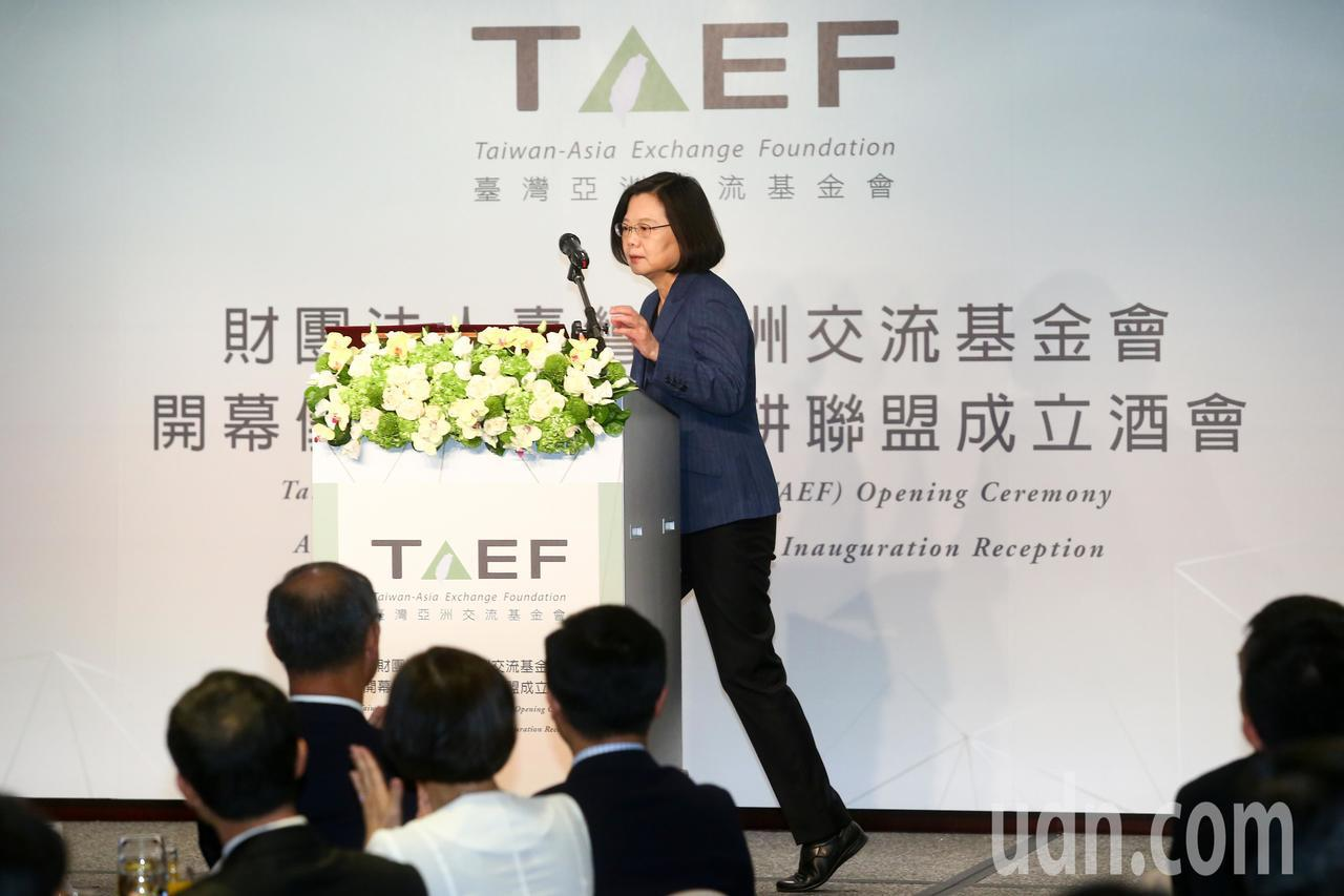 臺灣亞洲交流基金會今揭牌,蔡英文總統出席致詞時說,新南向政策的推動已經走在正確的...