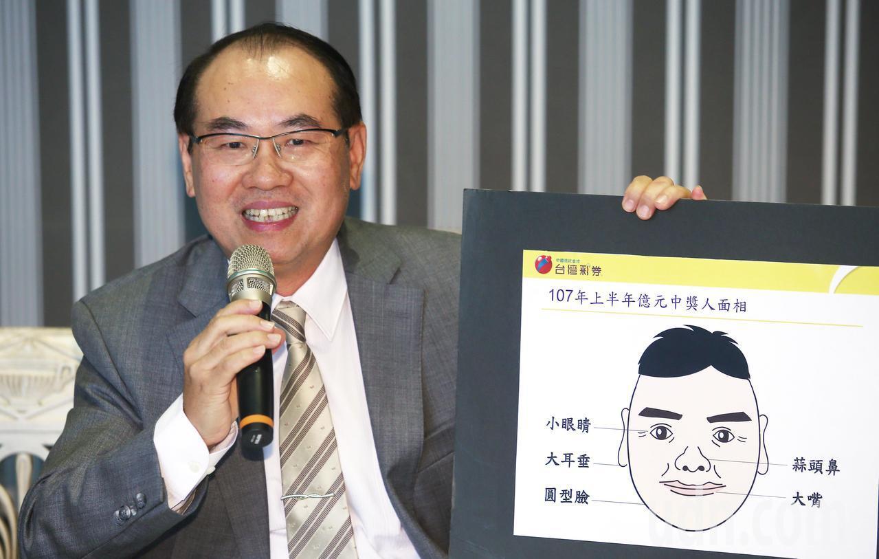 台灣彩券公司總經理蔡國基指出,今年上半年獲得億元以上獎金的中獎人全都是男性,這些...