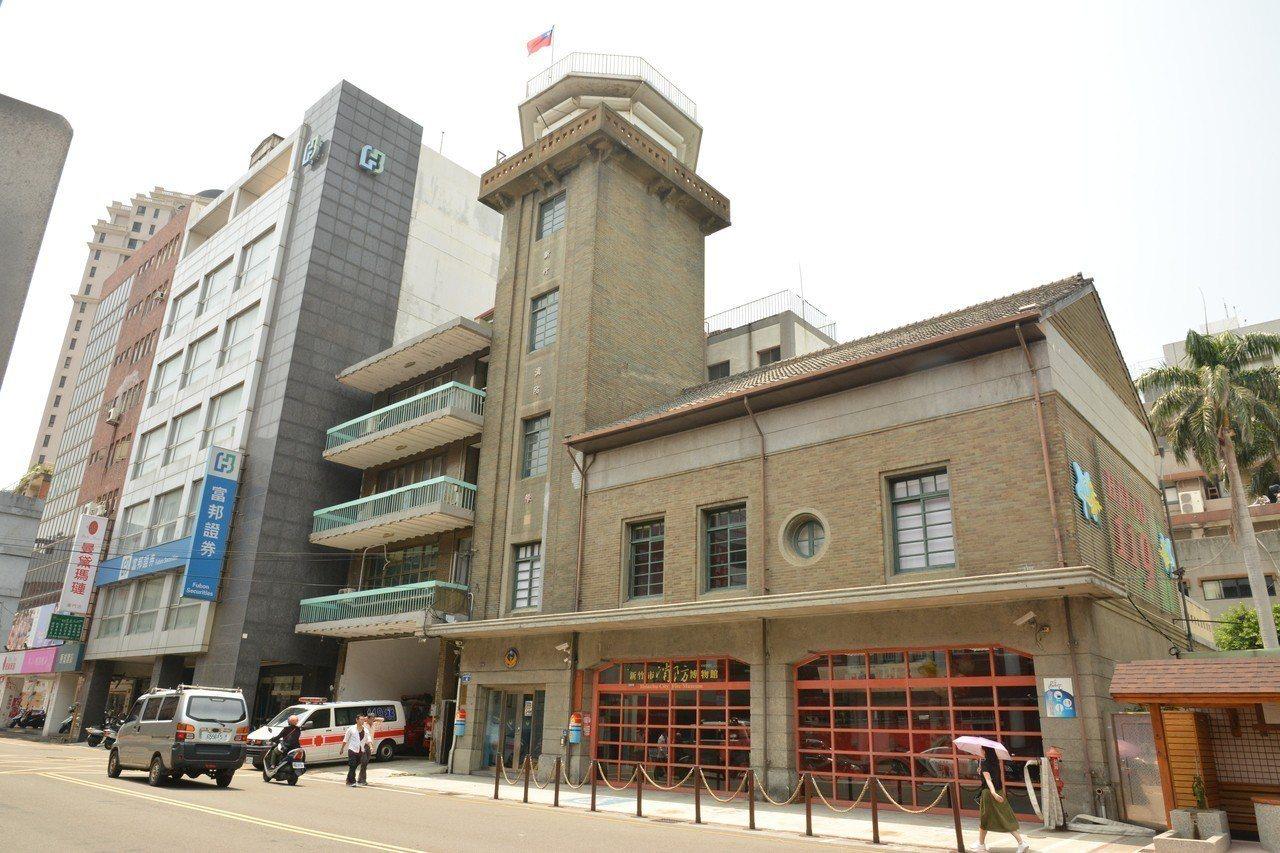 「新竹市消防博物館」成為新竹市第33處市定古蹟。記者林家琛/攝影