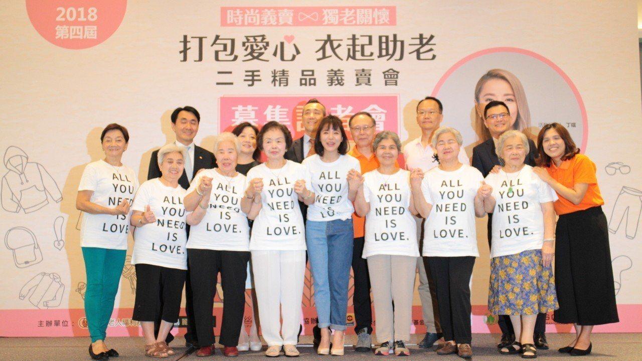弘道老人福利基金會將於歲末年終的12月1日、15日及16日辦理第四屆「打包愛心 ...