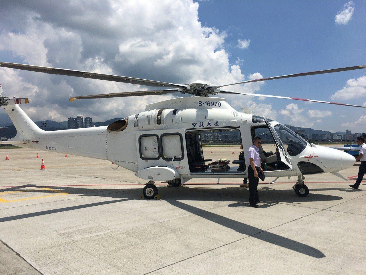 凌天航空籌備的阿古斯特AW169直升機,投入澎湖與馬祖的緊急醫療後送服務。  記...