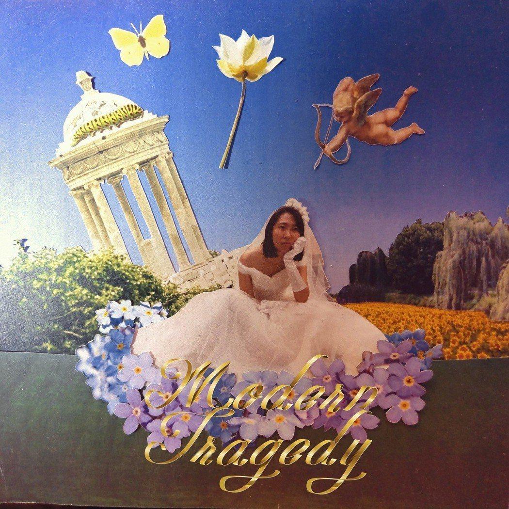 王若琳穿著白紗拍攝新專輯「摩登悲劇」的封面。圖/索尼音樂提供